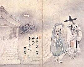 9381feb29 Sin Yun-bok - Wikipedia