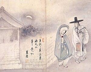 Sin Yun-bok - Image: Hyewon Wolha.jeongin 3
