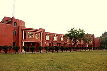 Photograph of the faculty block of the institute