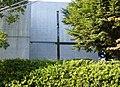 Ibaraki Kasugaoka Church Outside.JPG