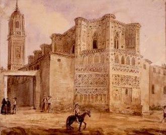 Iglesia de San Pedro Mártir (Calatayud) - Engaving of the back facade of the church of the monastery of San Pedro Mártir, Calatayud, by Valentín Carderera. Dating: 1820 - 1880. Museo Lázaro Galdiano.