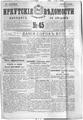Igv 1898 045.pdf