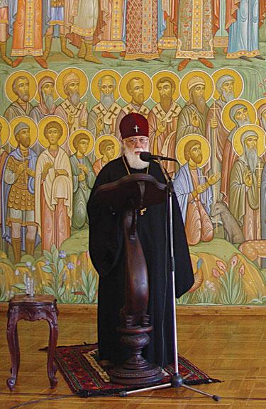 Ilia the second of Georgia