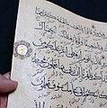 Ilkhanid Quran.jpg
