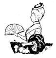 Illustration at page 31 of The Perverse Widow and The Widow, 1909.png