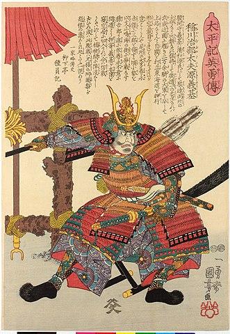 今川 義元(Yoshimoto Imagawa)Wikipediaより。