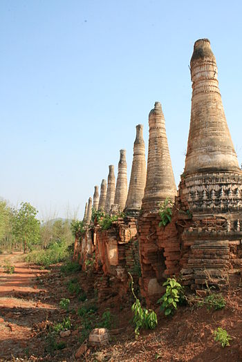 English: Small stupas from Indein complex near...