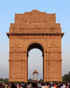 India gate new delhi essay definition