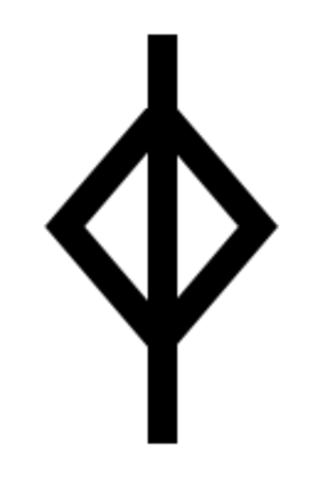 Yngvi - Image: Ing bindrune variant