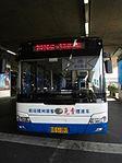 Inter-Terminal Shuttle Bus@PEK (20081003150237).JPG