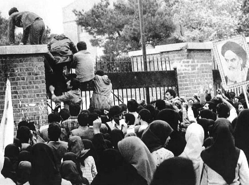 Iraninan students comes up U.S. embassy in Tehran, March 4, 1979 Iran hostage crisis - Iraninan students comes up U.S. embassy in Tehran.jpg