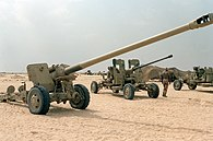 Iraqi Type 59 130 mm field gun.JPEG