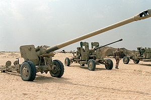 130 mm towed field gun M1954 (M-46) - Iraqi Type 59-1