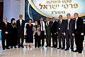 Israel Prize ceremony, 2013 D1125-088.jpg