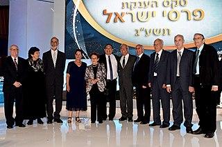Israel Prize