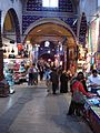Istanbul, Kapali Carsi.jpg