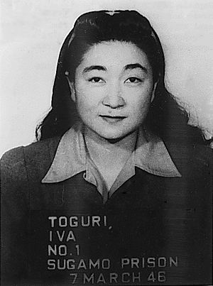 Sugamo Prison - Mug shot of Iva Toguri D'Aquino Tokyo Rose, taken at Sugamo Prison in March 1946.