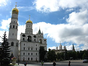 Belfry (architecture) - Assumption Belfry (left center) next to the Ivan the Great bell tower