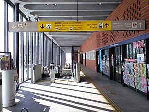 Iwamizawa Station - Image: Iwamizawa sta gallery east 2