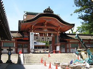 Buddhist temples in Japan - A Buddhist-style gate (karamon) at Iwashimizu Hachiman-gū