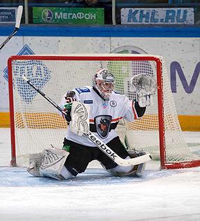 Ján Laco Slovak ice hockey player