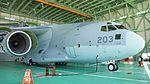 JASDF C-2(68-1203) forward fuselage section right front view at Miho Air Base May 28, 2017.jpg