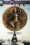 1900년 하계 올림픽 대회 포스터