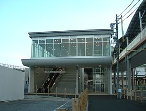 JRC-ŌgakiStation-NorthGate20091018.jpg
