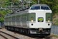 JRE-Series189-N102-Azusa.jpg