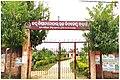 Jai Kishan High School Gate.jpg