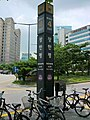 Janghanpyeong Station 4.JPG
