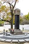 Japan 030416 Hiroshima 04.jpg