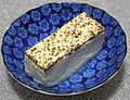 Japanese Yaki Tofu.JPG