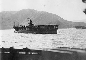 Japanese aircraft carrier Soryu 02.jpg