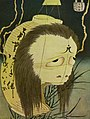 Japanese lantern art, from- The Big T 1933 (page 196 crop).jpg