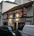 Japanese restaurant, Rue du Moulinet, Paris 13.jpg