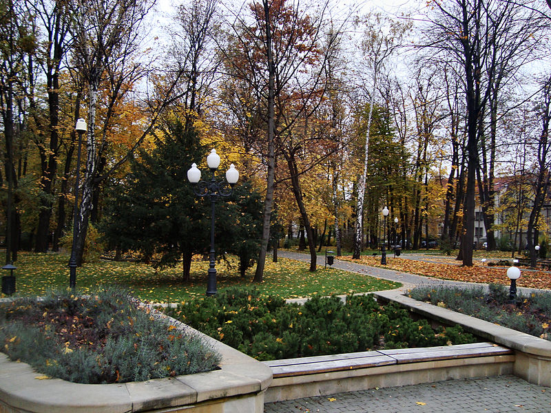 Plik:Jaslo park.JPG – Wikipedia, wolna encyklopedia
