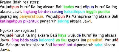 Bahasa Jawa Wikipedia Bahasa Indonesia Ensiklopedia Bebas