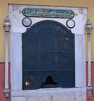 Jerrahi - Türbe of the sufi Nur al-Din al-Jarrāhī in Istanbul