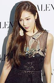 Jessica Jung Wikipedia