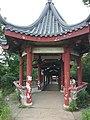 Jiangyin, Wuxi, Jiangsu, China - panoramio (24).jpg