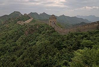 Jinshanling - Image: Jinshanling 3