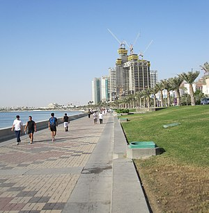 Doha Corniche -  Jogging path along the Corniche seafront