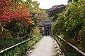 Joruriji Kizugawa Kyoto pref Japan11n.jpg