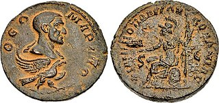 Father of Roman Emperor