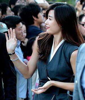 Jun Ji-hyun - At Busan International Film Festival, 22 July 2012