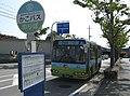 Kako-bus.jpg