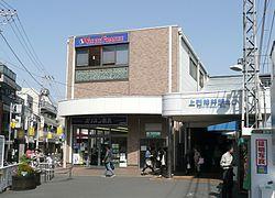 <b>上石神井駅</b> - Wikipedia