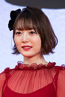 Kana Hanazawa at the Tokyo International Film Festival - 2019 (49013086453) (cropped).jpg