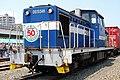 Kanagawa rinkai railway DD5518.JPG